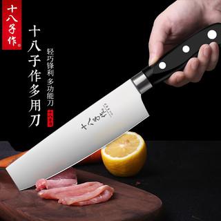 SHIBAZI 十八子作 不锈钢多用刀 285mm