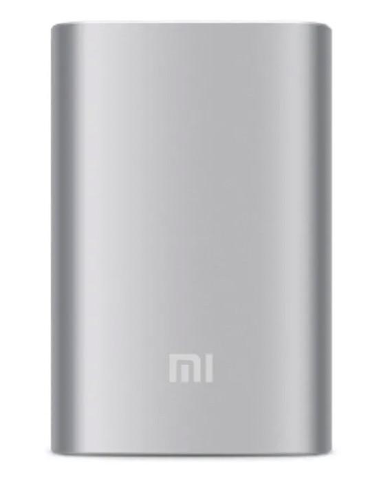MI 小米 充电宝10000毫安 银色