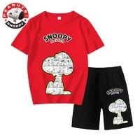 SNOOPY 史努比  男童夏季卡通短袖短裤套装