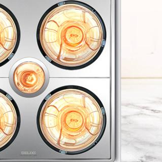 DELIXI 德力西 DGY-H01 传统吊顶取暖灯