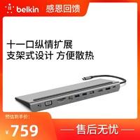 Belkin贝尔金TypeC扩展坞USB/HDMI/网口-苹果MacBook笔记本小米笔记本pro15转换器
