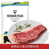 超值商超日:Tender Plus 天谱乐食 黑安格斯西冷牛排 180g/袋