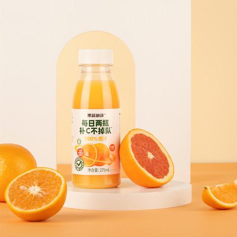 乐源 浓缩橙汁275mL*12瓶