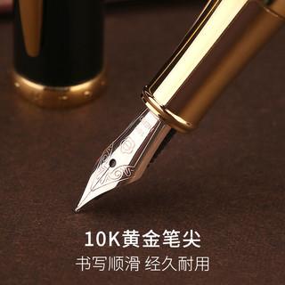 HERO英雄H715钢笔 10k金笔金属商务男女士办公用书写练字墨水笔书法硬笔送礼财务礼盒装 黑色银夹