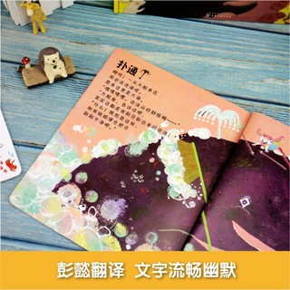 《铃木绘本 情商培养系列:我会友好相处》(礼盒套装12册)