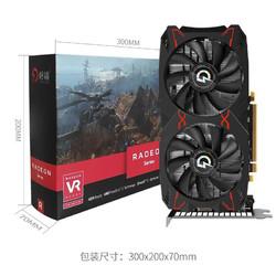 磐镭RX5500XT/5600XT DDR6显卡游戏AMD电竞独立显卡 5500XT 8G