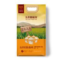 五丰 鲜稻家 长粒香东北大米  5kg