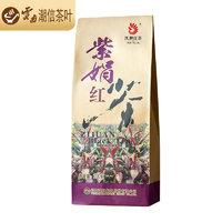 凤牌 紫娟滇红茶 200g