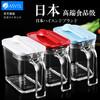 日本asvel调料盒套装家用组合装厨房调料罐子调味罐盐罐北欧 红色