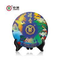 Chinatea 中茶 茶叶云南醇香普洱茶熟茶 357g