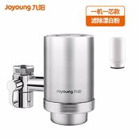 Joyoung 九阳 JYW-RT151 净水器