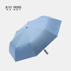 just mode 全自动雨伞晴雨两用防晒遮阳黑胶太阳伞 蓝色