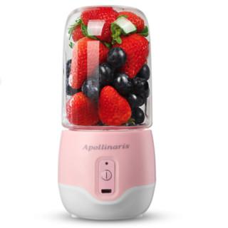 Apollinaris 英国阿伯尼瑞 HG-186 榨汁机 粉色