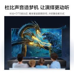 FFALCON 雷鸟  50S315C 平板液晶电视机