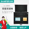SANFER 帅丰 X1-7B-90集成灶 独立双胆蒸烤一体