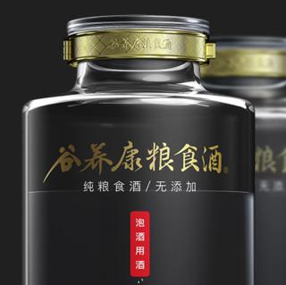 谷养康 粮食酒 泡酒用酒 60%vol 清香型白酒 5000ml 单瓶装