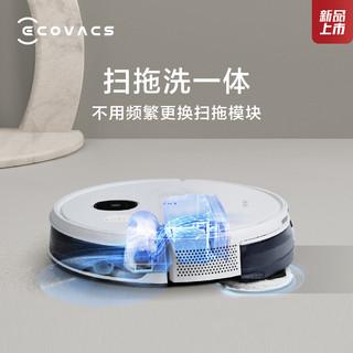 科沃斯 N9+拖地扫地机器人智能家用扫拖洗一体洗地扫地机自动免洗