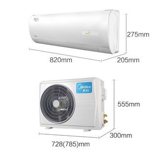 Midea 美的 省电星系列 KFR-26GW/DN8Y-DH400(D3) 三级能效 变频壁挂式空调