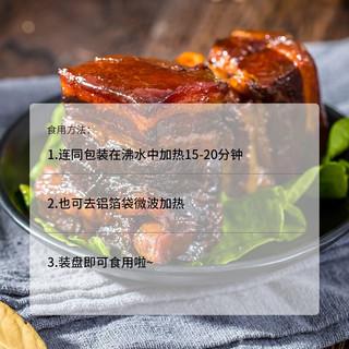 知味观中华老字号 东坡肉200g 杭州特产熟食腊味五花肉酱卤肉卤味熟食真空包装下饭菜特产小吃