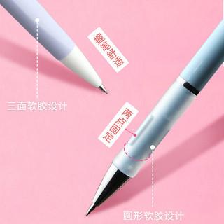 得力 自动铅笔小学生用写不易断的自动笔0.5/0.7中学生矫正握姿自动笔糖果色可爱女小清新简活动铅笔套装 (0.5紫色)3支笔+8盒铅芯+5块橡皮