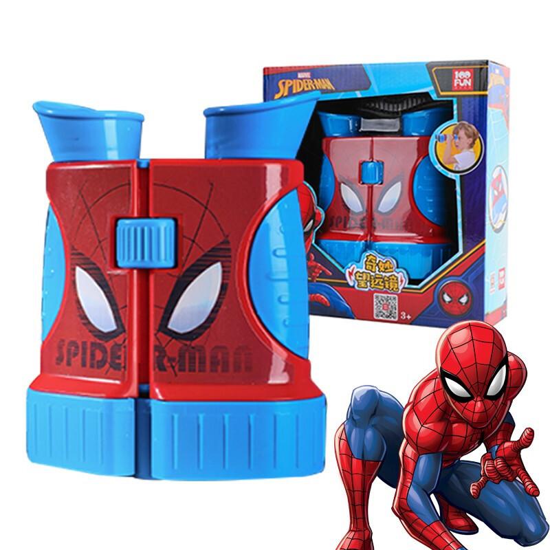 Disney 迪士尼 漫威联名系列 MV9592 奇妙望远镜 蜘蛛侠