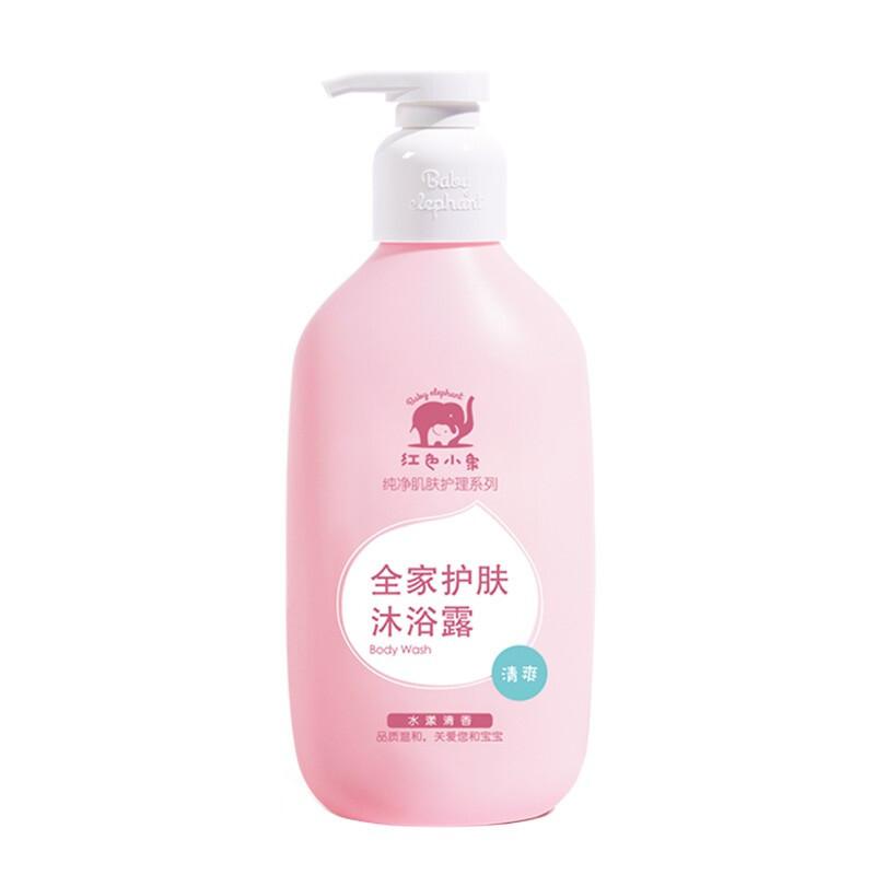 Baby elephant 红色小象 婴儿护肤沐浴露 530ml