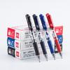 得力 文具S01水笔签字笔按动中性笔0.5mm 学生用黑色碳素笔单支装/12支装办公学习考试书写工具 6支装