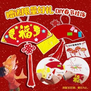 《中国传统节日故事图画书》