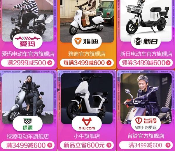 促销活动:京东运动骑行日,绿色出行专享优惠券等你来取~