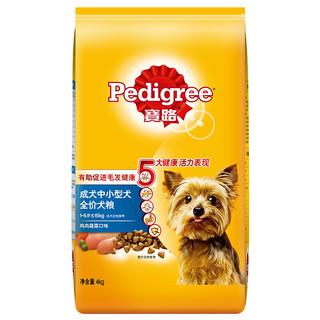 Pedigree 宝路 成犬粮 鸡肉味 1.8kg