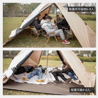 探险者 户外炎帐印第安金字塔棉布帐篷多人豪华加厚露营防暴雨柴火炉帐篷 沙棕色