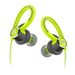 JBL 杰宝 Reflect Contour 2 运动防脱落版 入耳式挂耳式蓝牙耳机 绿色