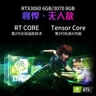 ROG 魔霸5 AMD锐龙R9 15.6英寸 300Hz高色域液金导热 R9-5900H RTX3060 配置二 32G/512GSSD