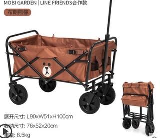 牧高笛 户外折叠营地车手推车野餐车便携式露营车小拉车手推车拖车 布朗熊棕-现货
