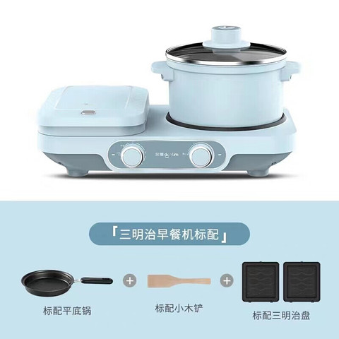 Donlim 东菱 DL-3452  家用多功能料理机