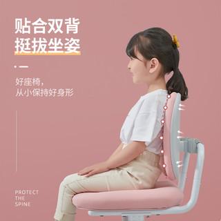 爱果乐 儿童学习桌小学生书桌 写字桌椅套装家用可升降课桌椅简约  书架款