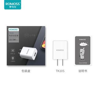 罗马仕iPhone12充电器头快速适用于苹果12pro手机11充电器