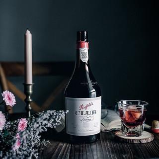 澳大利亚原瓶原装进口奔富Penfolds加强型葡萄酒750ml 波特俱乐部酒甜葡萄酒 单支装