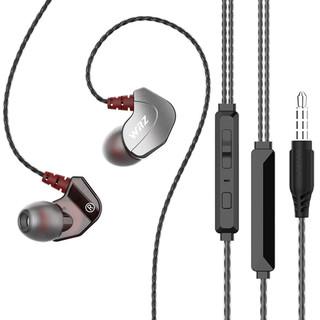 WRZ 耳机适用于华为type-c/p20/p30/p40pro有线高音质入耳式nova5/7/6/4s通用mate20荣耀原配接口v30 睿智黑 3.5圆孔