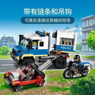 LEGO 乐高 城市系列 60276 警察大追捕