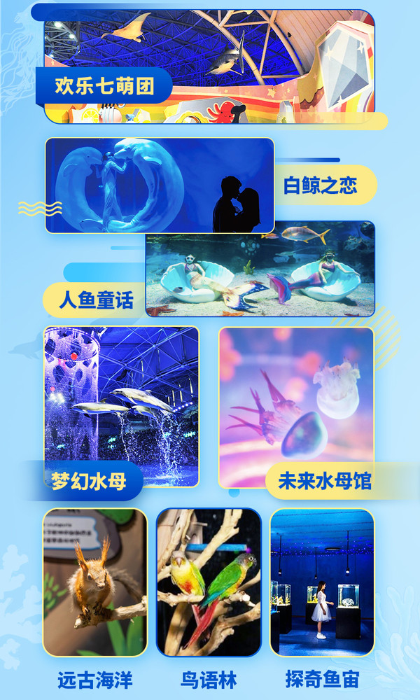 天津海昌极地海洋公园 平日成人年卡/亲子年卡(1大1小)