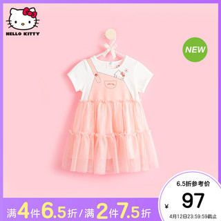 hellokitty 女童连衣裙2021夏季新款洋气公主裙宝宝儿童装网纱裙子 90cm