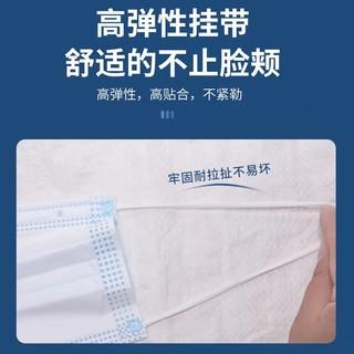 利康 医用外科口罩灭菌无纺布透气防尘无菌三层防护成人医用口罩 5袋装(50个)