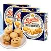 Danisa 皇冠丹麦曲奇饼干 163g*3盒