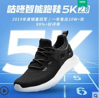 咕咚智能健步鞋 5K 41 男款 轻酷黑