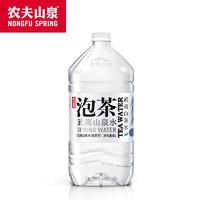农夫山泉 泡茶水山泉水饮用水桶装水4L*4瓶