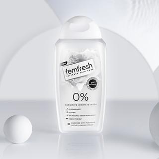 femfresh 芳芯 女性清洗液 亲肤特护型 250ml