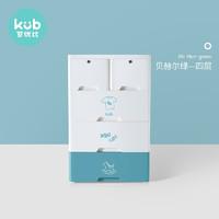 kub 可优比 儿童多功能五斗柜 5层
