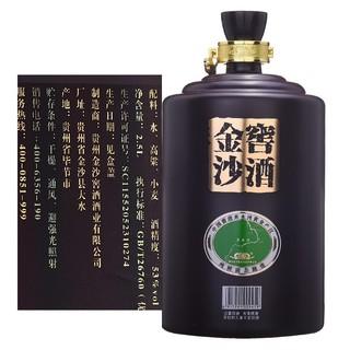 金沙 品鉴15年 裸瓶装 沙窖酒 酱香型白酒 2500ml