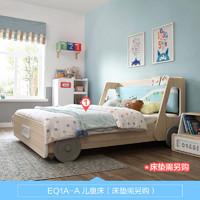 林氏木业 EQ1A-A 卡通汽车床 1200*2000mm